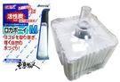 GEX 日本五味【三重水中過濾器 M型】水妖精、氣動式水中過濾、增加溶氧、消除魚缸異味 魚事職人
