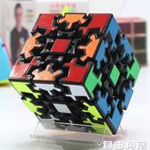 齒輪魔方三階 異形3階魔方 九齒連動專業比賽用靈活順滑益智玩具 自由角落