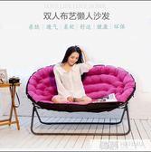 懶人沙發歐式雙人布藝沙發單人沙發折疊沙發椅家用休閒椅 韓慕精品 YTL