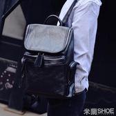 後背包 水桶包日系皮包包男生雙肩背包書包皮革pu皮旅行包
