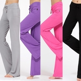 瑜伽褲女莫代爾舞蹈褲春夏長褲直筒微喇叭瑜珈服練功健身廣場舞褲