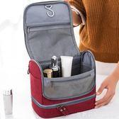 旅行便攜干濕分離洗漱包防水男女大容量多功能旅游出差化妝收納包「米蘭街頭」