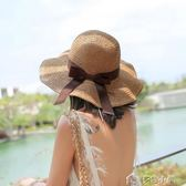 沙灘帽子女夏天正韓百搭折疊草帽夏海邊出游遮陽防曬大帽檐太陽帽多色小屋