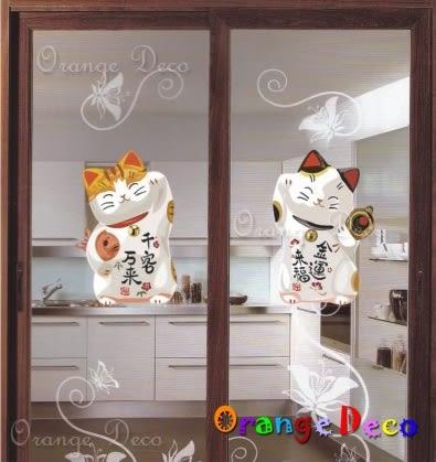 壁貼【橘果設計】招財貓 過年 新年 DIY組合壁貼/牆貼/壁紙/客廳臥室浴室室內設計裝潢