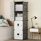 衣櫃 小衣櫃簡易宿舍單人出租房家用臥室現代簡約組裝兒童儲物收納櫃子【快速出貨】
