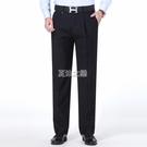 厚款男士西褲商務免燙寬鬆直筒男褲子高檔中老爸爸高腰長褲