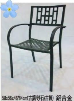 【南洋風休閒傢俱】戶外休閒桌椅系列-大理石金磚鋁合金桌椅組  戶外餐桌椅組  (#96332 #20306)