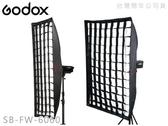 EGE 一番購】GODOX SB-FW-6060 60X60 柔光箱,含網格,Bowens接座【公司貨】