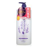 日本 鉑潤肌 薏仁草本濕敷化妝水 1000ml【BG Shop】