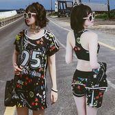 比基尼泳衣 泳衣女三件套比基尼小香風遮肚顯瘦保守小胸聚攏韓國溫泉分體運動 歐萊爾藝術館
