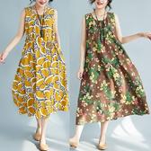 民族風連身裙 夏裝復古寬鬆背心裙民族風大碼亞棉麻吊帶打底碎花無袖洋裝-Ballet朵朵