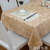 餐桌布防水防燙防油免洗橢圓形北歐正方形台布飯店長方形茶幾桌布 初語生活