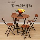 折疊椅現代簡約家用餐桌凳戶外便攜式靠背餐椅時尚辦公培訓椅jy【一件免運】