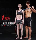 全館79折-拉力繩腳蹬仰臥起坐拉力器擴胸器彈力繩健身器材家用
