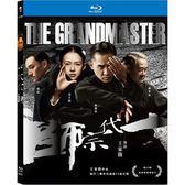 Blu-ray 一代宗師 BD 梁朝偉/章子怡