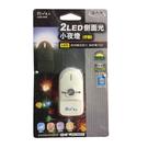 2LED側面光小夜燈(手動)...