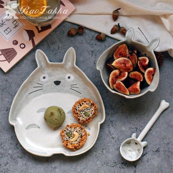 BAO 可愛卡通手工粗陶龍貓盤子 早餐盤 早餐碗