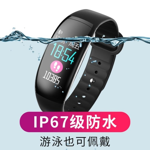 智慧手環運動手環智慧監測心跳量手錶蘋果華為vivo防水oppo通用4代跑步3計步 智慧e家