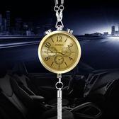 汽車香水掛件創意時鐘錶車載車用香水車內用后視鏡裝飾品擺件 全館滿千89折