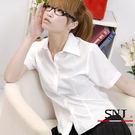 【S-01A】森奈健-簡約時尚OL吸濕排汗短袖女襯衫(純白)