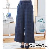 【Tiara Tiara】百貨同步ss  都會格紋風寬版長褲(藍/灰)