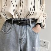 腰帶 韓國新款BF風皮帶鏤空全孔腰帶免打孔學生女士牛仔褲帶百搭簡約潮 曼慕