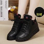 黑色小皮鞋加絨高幫女鞋冬季2020新款韓版內增高棉鞋女運動休閒鞋 元旦全館免運