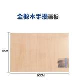 A1繪畫板素描畫板半開畫架2K畫板美術對開畫板 韓小姐