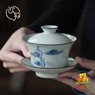 單個蓋碗茶杯手繪三才杯不燙手手工青花功夫茶具茶泡茶碗【樂淘淘】