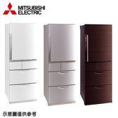 【MITSUBISHI三菱】525公升變頻五門冰箱MR-BXC53X裐絲白