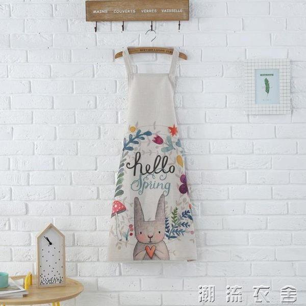 可愛情侶無袖布藝家居廚房做飯圍裙女家用防水防油圍腰成人罩衣  潮流衣舍