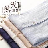 棉麻上衣復古仿亞麻棉麻襯衫女裝春秋季短袖寬鬆大碼白色長袖襯衣休閒上衣 小天使