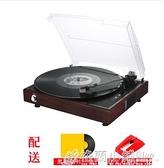 華攜留聲機 復古電唱機USB刻錄老式唱機 AUX輸出仿古lp黑膠唱片機ATF 喜迎新春 全館5折起