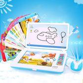 早教機 兒童早教故事機幼兒玩具0-3-6周歲寶寶益智點讀機英語學習小電腦YYP   琉璃美衣