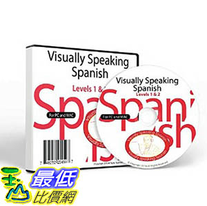 [106美國暢銷兒童軟體] Visually Speaking Spanish Levels 1 and 2 Learn Spanish For Adults and Children For PCMac