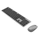 【送贈品】ASUS 華碩 W5000 灰 無線 鍵盤滑鼠組