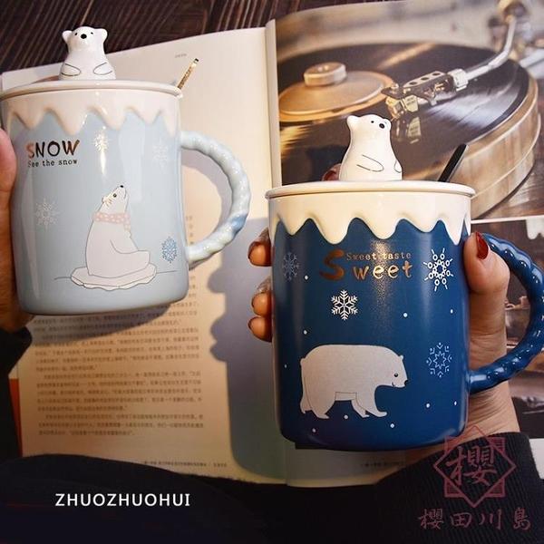 馬克杯帶蓋勺可愛情侶家用陶瓷杯子牛奶咖啡水杯【櫻田川島】