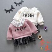 女寶寶刷毛上著衛衣秋冬毛衣裙衫保暖上衣外穿嬰幼兒【奈良優品】