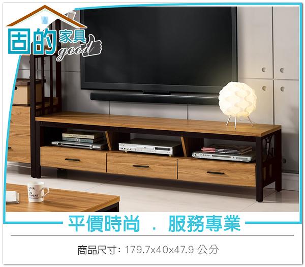 《固的家具GOOD》386-4-AJ 鋼克里6尺電視櫃【雙北市含搬運組裝】