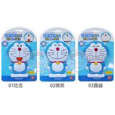 韓國哆啦A夢隨身風扇(1入) 3款可選【小三美日】原價$229