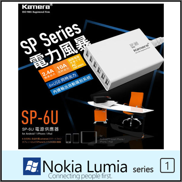【智慧型手機】Nokia Lumia 530