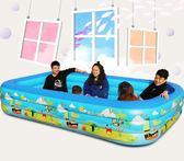 兒童游泳池寶寶洗澡家用大型加厚嬰兒小孩成人超大號家庭充氣水池 交換禮物