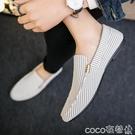 熱賣豆豆鞋 秋季豆豆鞋男士韓版潮流透氣懶人鞋白色男鞋社會一腳蹬老北京布鞋【618 狂歡】