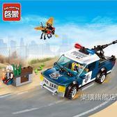 組裝積木啟蒙積木兼容城市警察系列拼裝汽車男孩組裝警車玩具遠程突襲
