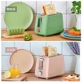 (快出) 烤麵包機 家用早餐吐司機迷你小型壓烤機加熱面包片土司多士爐YYP