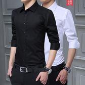 長袖襯衫 黑色網紅襯衫衣男韓版長袖潮流秋冬修身大碼工裝西裝襯衣 新春喜迎好年