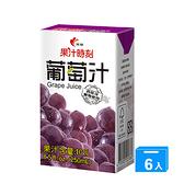 光泉果汁時刻-葡萄汁250ml x6入【愛買】