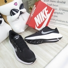 NIKE AIR ZOOM WINFLO 8 男款 慢跑鞋 運動鞋 CW3419006 黑 大尺碼【iSport愛運動】