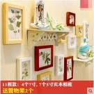 主圖款*實木照片牆創意組合臥室客廳掛牆相框(11框胡原白色框手繪畫芯)