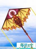 風箏 翼龍風箏成人大型高檔恐龍風箏兒童微風易飛卡通風箏新手 【海闊天空】